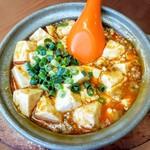 福の家 - 麻婆豆腐 680円→400円