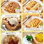 ELOISE's Cafe - ディナーフレンチトースト