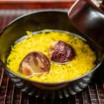 緒方 - 渋皮栗と菊のお椀