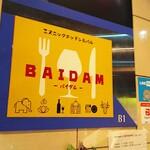 BAIDAM - 店の看板