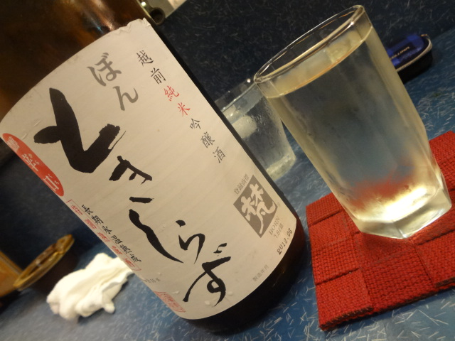 薩摩料理・すし 新(ARATA) - 本町(寿司)