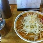 14195873 - みそ&割スープ