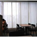 MUJI HOTEL GINZA WA -