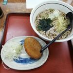 山田うどん - 料理写真:たぬきそば280円 クーポンカレーコロッケ