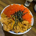 お食事処 大漁 - スペシャル丼。1180円。