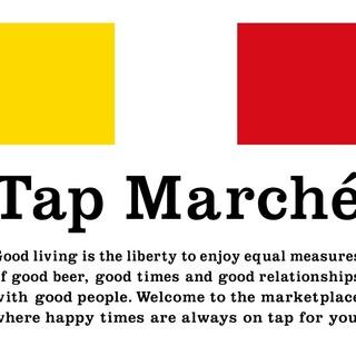 32種類のクラフトビールから当日おすすめの4種類をセレクト