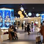 うなぎ四代目菊川 - クリスタル広場直結です