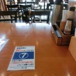 14196703 - テーブル席