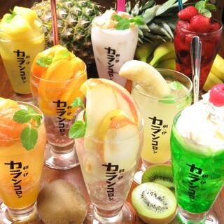 和×伊 大衆酒場カランコロン - カランコロンオリジナルグラス☆
