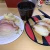 かっぱ寿司 三木店