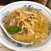 Hakkairamen - 料理写真:しおネギラーメン(740円)