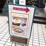 Yokohamamotomachimutekirou -
