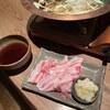 うどん山長 - 料理写真:コース写真