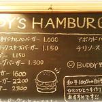 BUDDY - ハンバーガーのおすすめメニュー
