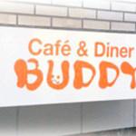 BUDDY - 都立大学駅から徒歩5分!この看板が目印です!