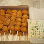 だんご庄 - 団子10本(きな粉が別で付いてくる)