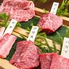 焼肉ことえん - 料理写真:稀少部位7種盛合せ焼