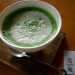茂庵 - 抹茶