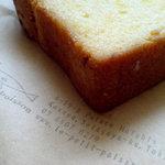 ル・プティ・ポワソン - レモンパウンドケーキ 200円