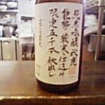 14200051 - 秋鹿・純米吟醸