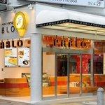"""焼きたてチーズタルト専門店PABLO - 8/1(水)PABLO心斎橋店がオープンいたしました!PABLOの""""焼きたて""""チーズタルトに加え、新商品も続々と登場いたします。"""