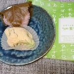 つか菓子舗 - 料理写真: