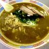 味の大王 - 料理写真:濃厚なカレーラーメン