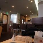 喫茶 flat -