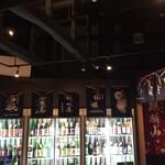 かもすや酒店 - 日本酒セラー