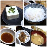 今泉のとり天 - ◆小鉢は「奴」と「きんぴら」 ◆ご飯は普通に美味しい。お味噌汁は薄揚げ入り。