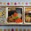 三代目茂蔵豆富 - 料理写真:茂蔵本格懐石弁当冬