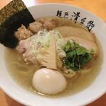 麺匠 清兵衛 - 特選淡麗鶏塩そば
