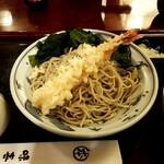 神田 味喜庵 - 大海老天蕎麦