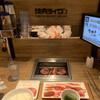 焼肉ライク 渋谷宇田川町店