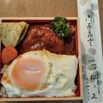 Matsushou - ハンバーグ弁当