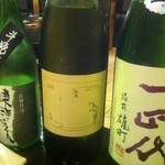 稲水器 あまてらす - 日本酒達