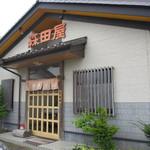 森田屋 - お店は、店舗兼住宅。
