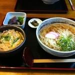 自家製麺 うどん日和 - ミニ親子丼セット650円