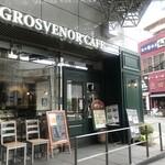 グロヴナーカフェ -