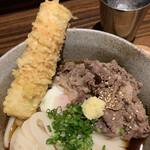 Udonyakisuke -