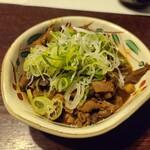 第八飯場丸 - 味噌土手煮