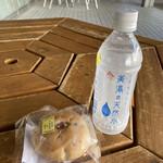 道の駅 たかの - 料理写真:くるみ&カマンベールパン160円、美湯の天然水120円