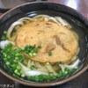 お石茶屋 - 料理写真: