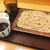 いわもとQ - 料理写真: