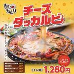 韓のおしり - 料理写真: