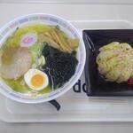 札幌市役所本庁舎食堂 - 塩ラーメン・半炒飯
