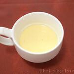 洋食屋 アシエット - 少量のスープ