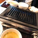 肉屋 金星 - ロースター