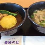 うどん処 麦彩の丘 - 料理写真: