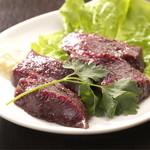 "THE ホルモン NAIZOUYA - ここでしか味わえない北海道からの産地直送""ジビエのエゾ鹿肉""は自慢の一品"